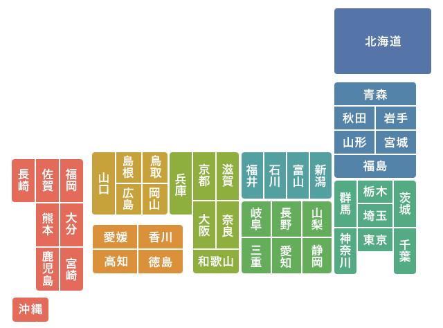 東日本大震災関連情報 放射線モ...